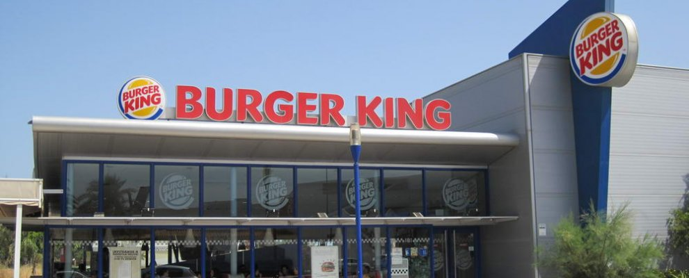 Burger King<sup>&reg</sup> C.C. Los Patios<br>